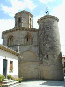 Torres del Rio 塔