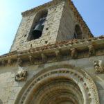 Artaiz 塔