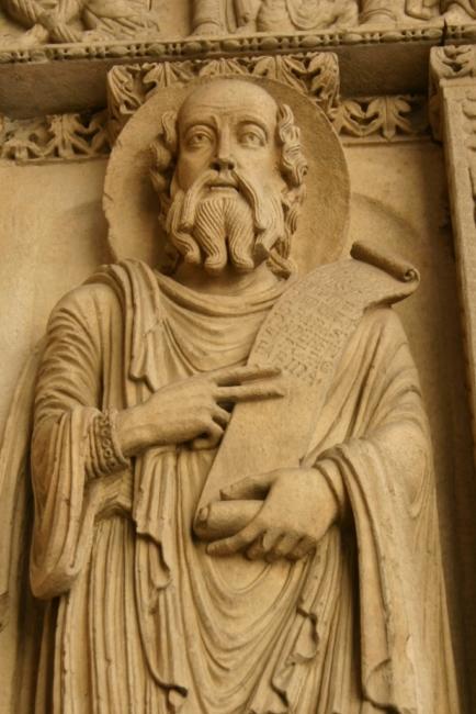 Arles「聖パウロ」